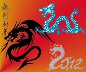 2012, the year of the Water Dragon. According to the Chinese calendar, from January 23, 2012 to February 9, 2013 puzzle