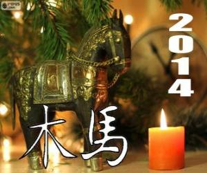 2014, the year of the wooden horse. According to the Chinese calendar, from January 31, 2014 to February 18, 2015 puzzle
