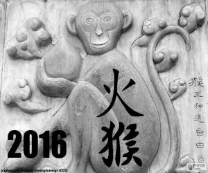 2016 Chinese year of the monkey of fire puzzle