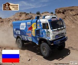 Airat Mardeev, Dakar 2015 puzzle