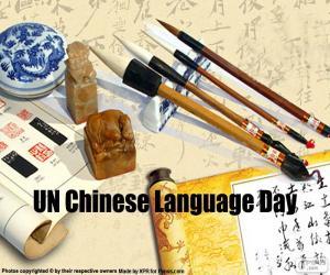 Chinese Language Day puzzle