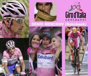 Denis Menchov, winner of the Giro Italy 2009 puzzle