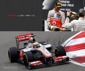 Lewis Hamilton - McLaren - Chinese Grand Prix (2012) (3rd position) puzzle