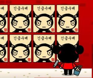 Pucca hanging posters puzzle