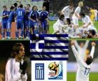 Selection of Greece, Group B, South Africa 2010