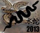 2013, the year of the Water Snake. According to the Chinese calendar, from the February 10, 2013 to 30 January 2014