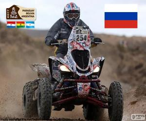 Sergey Karyakin, Dakar 2017 puzzle