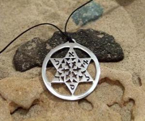 Star of David or Shield of David puzzle
