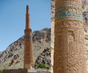 The Minaret of Jam, Afghanistan puzzle