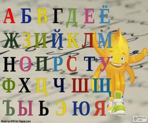 The Russian alphabet puzzle